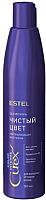 Шампунь для волос Estel Curex Color Intense серебр. для холод. оттенков блонд (300мл) -