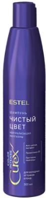 Шампунь для волос Estel Curex Color Intense серебр. для холод. оттенков блонд