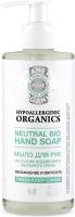Мыло жидкое Planeta Organica Pure для рук (300мл) -