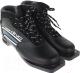 Ботинки для беговых лыж TREK Skiing IK 1 NN75 (черный/серый, р-р 45) -