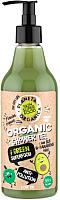 Гель для душа Planeta Organica Skin Super Food Anti-Pollution (500мл) -