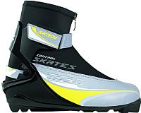 Ботинки для беговых лыж TREK Skadi SNS (серый металлик/желтый, р-р 44) -