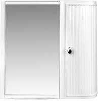Шкаф с зеркалом для ванной Berossi Hilton Premium Right НВ 33701000 (снежно-белый) -