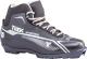 Ботинки для беговых лыж TREK Sportiks 4 SNS (черный/серый, р-р 45) -