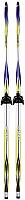 Лыжи беговые с креплениями Atemi Arrow NN75 step 190 (синий) -