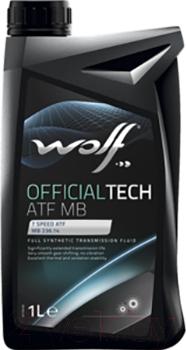Трансмиссионное масло WOLF OfficialTech ATF MB FE / 3013/1