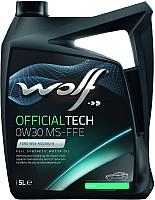 Моторное масло WOLF OfficialTech 0W30 MS-FFE / 65618/5 (5л) -