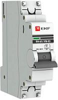 Выключатель нагрузки EKF PROxima ВН-63 1р 63А -
