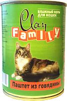 Корм для кошек Clan Family паштет из говядины №25 (415г) -