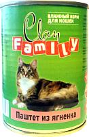 Корм для кошек Clan Family паштет из ягненка №28 (415г) -