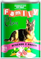 Корм для собак Clan Family с ягненком и рисом №44 (970г) -