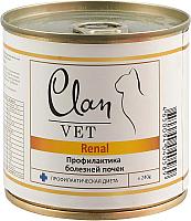 Корм для кошек Clan Vet Renal Профилактика болезней почек (240г) -