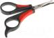 Ножницы для стрижки животных Ferplast GRO 5997 / 85997800 -