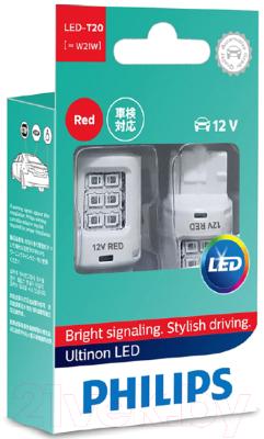 Комплект автомобильных ламп Philips 11065ULRX2