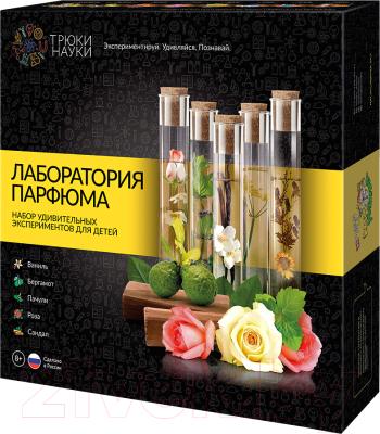 Набор для создания духов Трюки науки Лаборатория парфюма / Z008