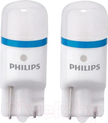 Комплект автомобильных ламп Philips 127998000KX2