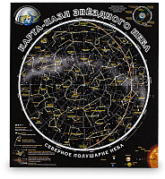 Пазл АГТ Геоцентр Карта звёздного неба / GT0904 -