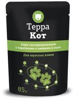 Корм для кошек ТерраКот С перепелами и овощами в соусе TRK027 (85г) -