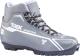 Ботинки для беговых лыж TREK Sportiks 6 N (металлик/серебристый, р-р 44) -