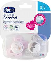 Набор пустышек Chicco Physio Comfort / 340628127 -