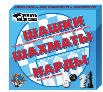 Набор настольных игр Десятое королевство Шашки, шахматы, нарды / 01451