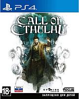 Игра для игровой консоли Sony PlayStation 4 Call of Cthulhu -