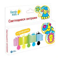 Набор для творчества Genio Kids Светящиеся витражи / TA1411 -