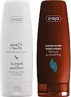 Набор косметики для тела Ziaja Козье молоко крем для рук 80мл + Масло какао крем для рук 80мл -