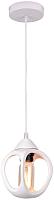Потолочный светильник Lussole Loft LSP-8035 -