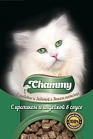 Корм для кошек Chammy С кроликом и индейкой в соусе (85г) -