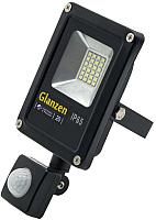Прожектор Glanzen FAD-0011-20 -