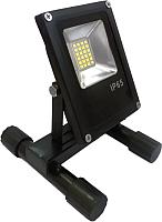 Прожектор Glanzen FAD-0014-20 -