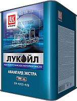 Моторное масло Лукойл Авангард Экстра 10W40 / 1559415 (18л) -