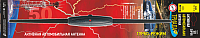 Антенна автомобильная Триада 50 Super -