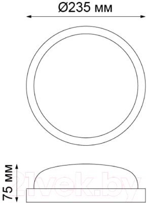 Светильник уличный Novotech Opal 358017