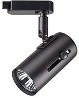 Трековый светильник Novotech 370412 -