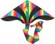 Воздушный змей Haiyuanquan KR-9848 -