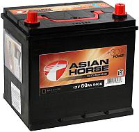 Автомобильный аккумулятор Asian Horse 60 JR (60 А/ч) -