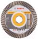 Отрезной диск алмазный Bosch 2.608.602.672 -