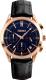 Часы наручные мужские Skmei 9127-1 (черный) -