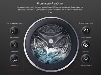 Стиральная машина LG Steam F2J5NS6W
