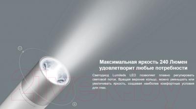 Фонарь Xiaomi Power Bank Flashlight / MUE4084GL