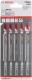 Набор пильных полотен Bosch 2.608.667.448 -