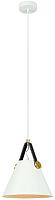 Потолочный светильник Citilux Арагон CL947200 -