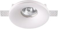 Точечный светильник Novotech Yeso 370483 -