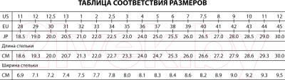 Бутсы футбольные Atemi SD100 Indoor (черный/оранжевый, р-р 38)