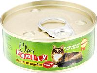 Корм для кошек Clan Family паштет из индейки №21 (100г) -