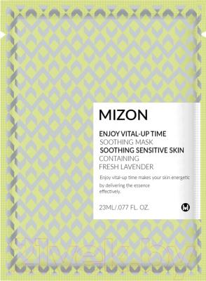 Маска для лица тканевая, 2 шт. Mizon Enjoy Vital Up Time Mask Soothing недорого