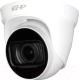 IP-камера Dahua EZ-IPC-T2B20P-L-ZS -