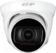 IP-камера Dahua EZ-IPC-T2B20P-ZS -